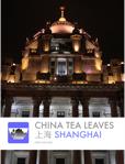 shanghaiFinalThumb