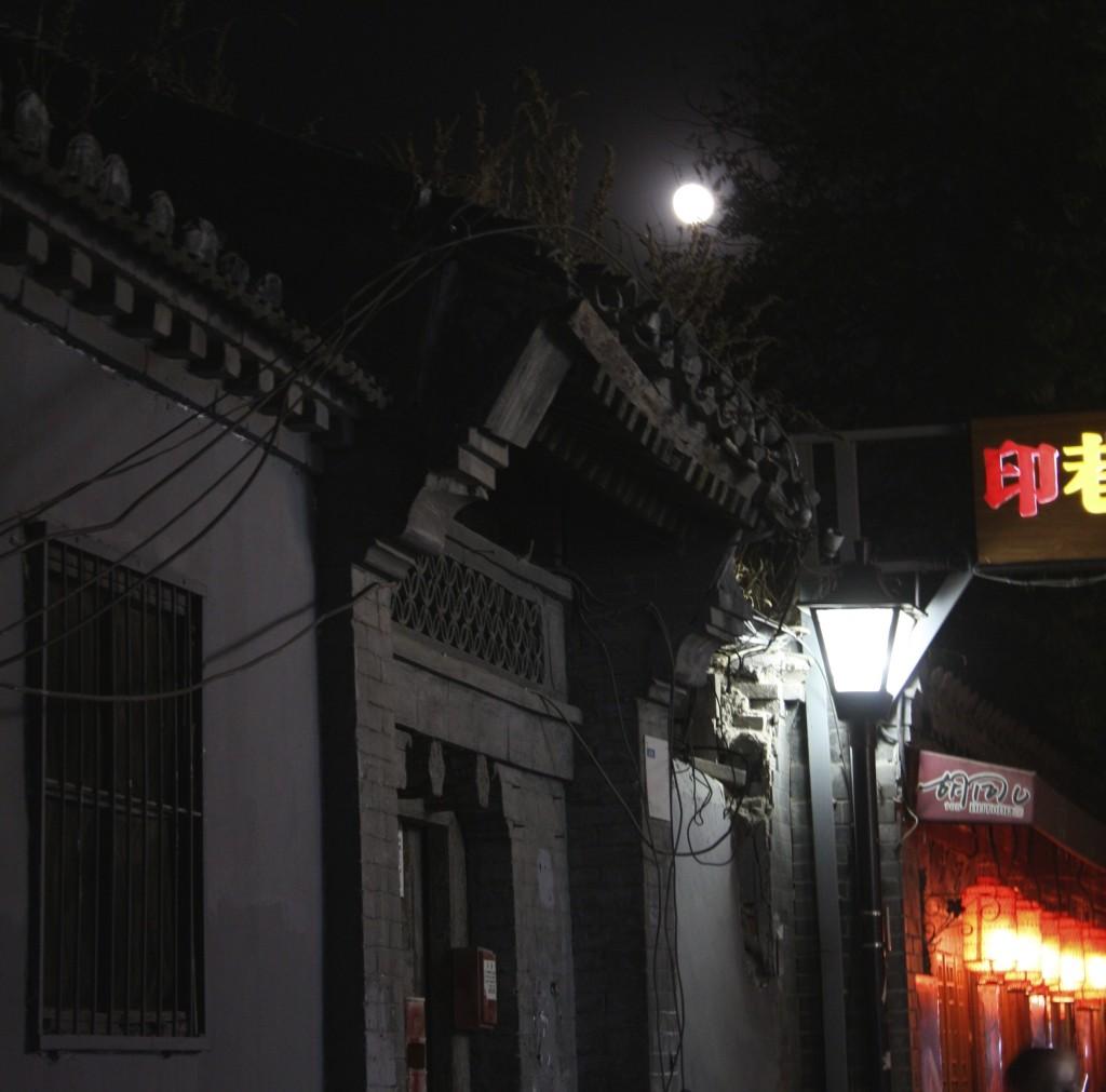 dark hutong